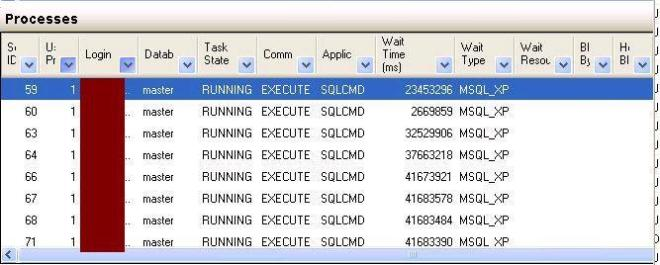 how to get session id in sql server